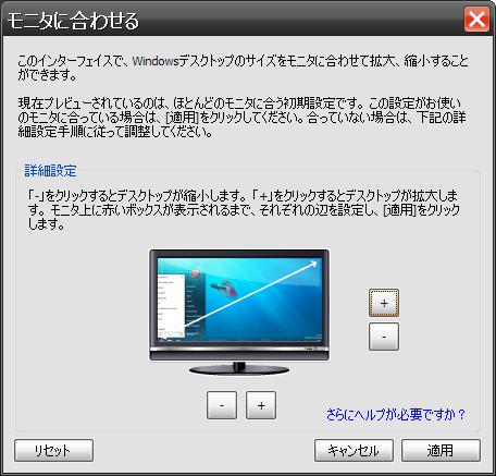 f:id:arcright:20110607011125p:image
