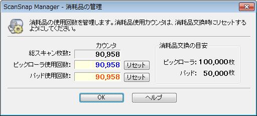 f:id:arcright:20121201044515p:image