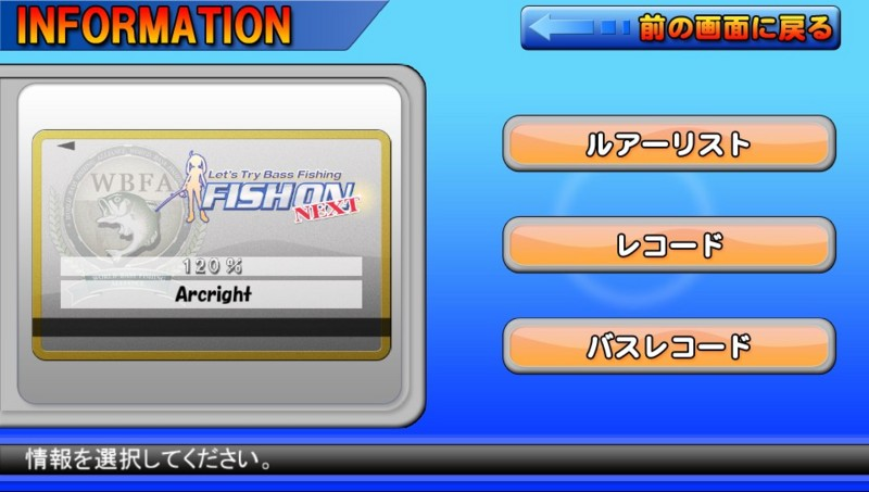 f:id:arcright:20130121215044j:plain