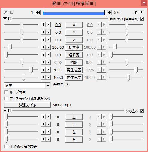 f:id:arcright:20140815004706p:plain