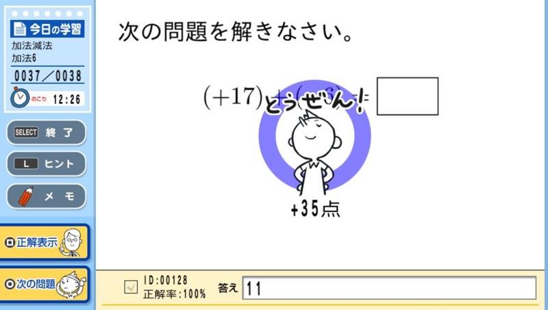 f:id:arcright:20141206105208j:plain