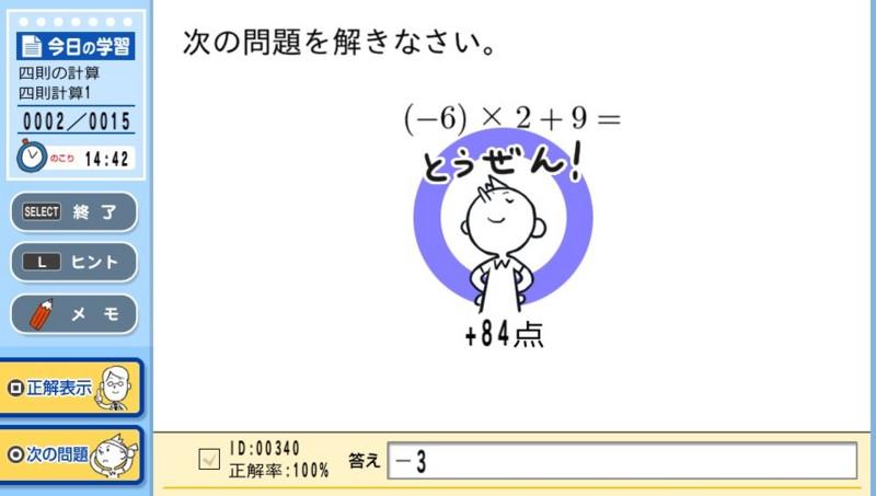 f:id:arcright:20141206105746j:plain