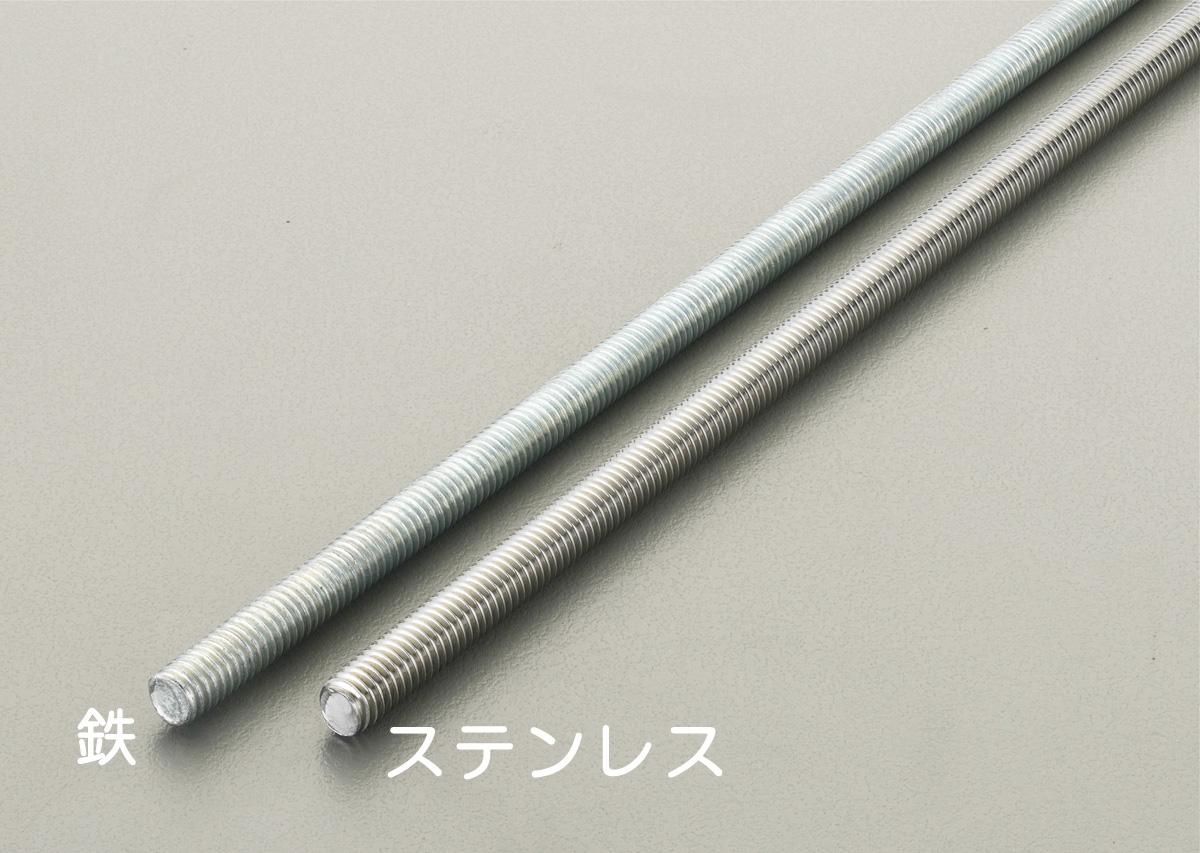 f:id:arcs2006:20121102133710j:plain