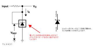f:id:arcs2006:20180410062655j:image