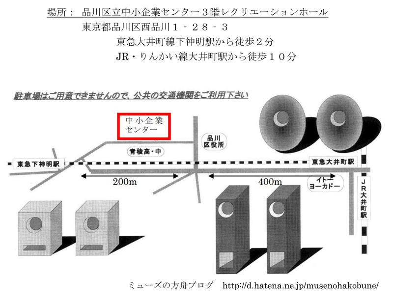 f:id:arcs2006:20181009221622p:image
