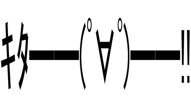 f:id:arcs2006:20200229174602j:plain