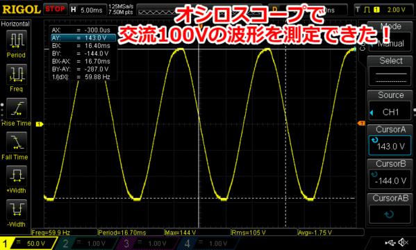 f:id:arcs2006:20210211221810p:plain
