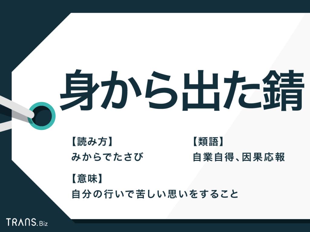 f:id:arcs2006:20210307231520p:plain