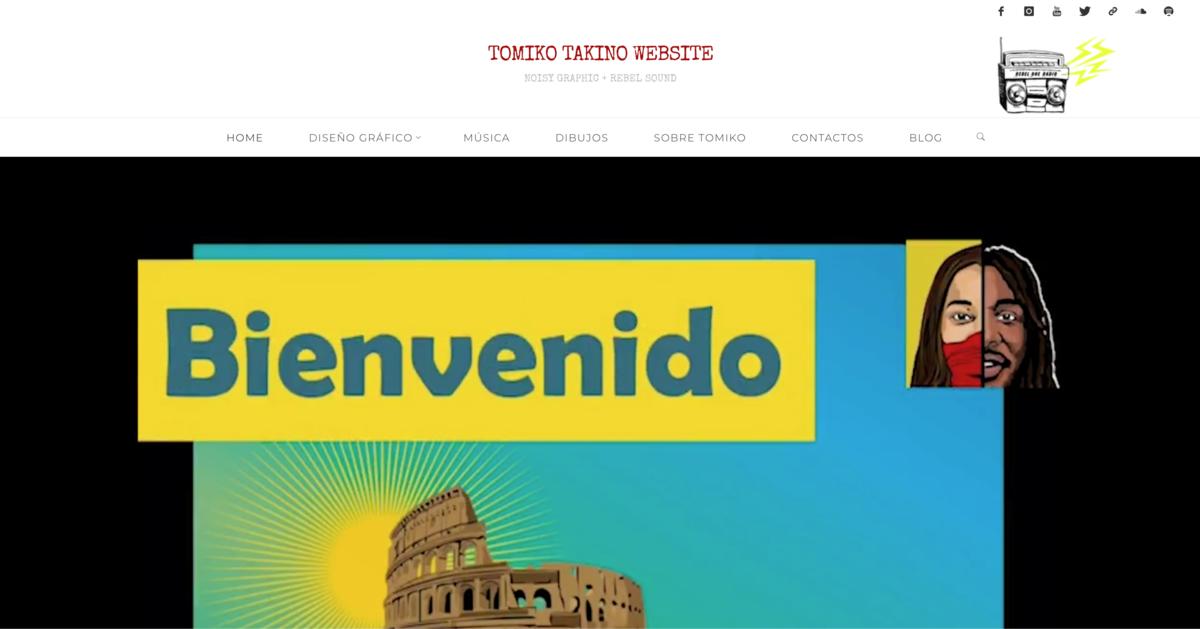 Tomiko Takino Website