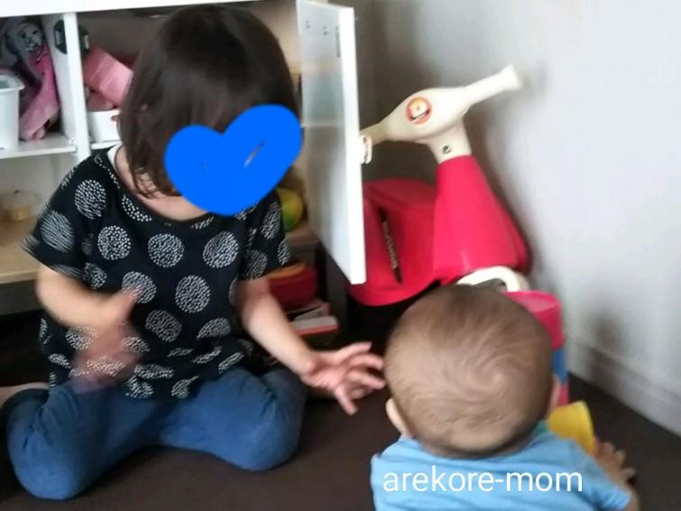 f:id:arekore-mom:20190730185058j:plain