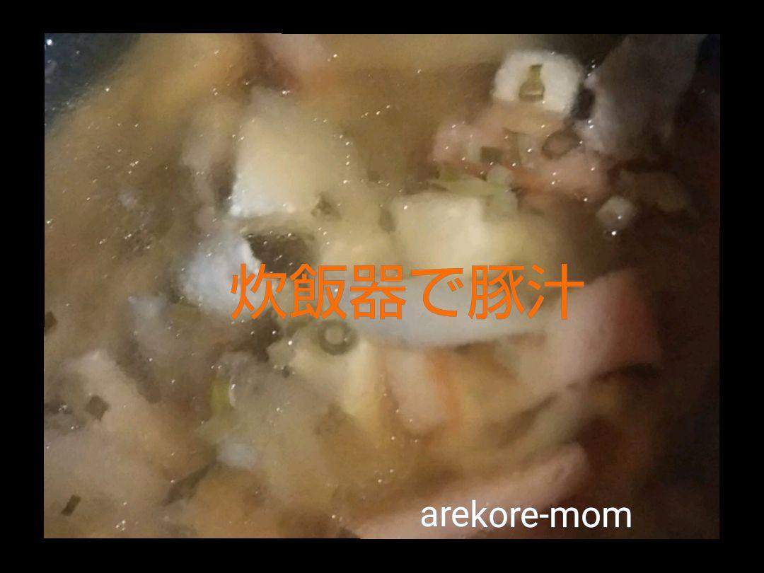 f:id:arekore-mom:20191129094942j:plain