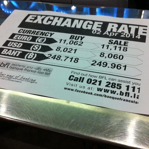 ラオス・ビエンチャン レートの良い両替所