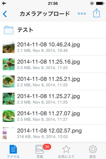 f:id:arfecia:20141116004516p:plain