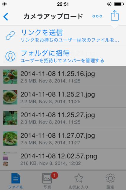 f:id:arfecia:20141116005348p:plain