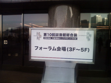 20081127032731