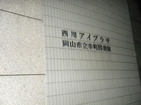 20091008184707