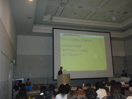 20091112110457