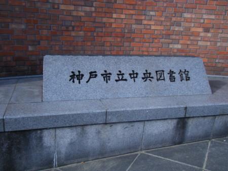 20100109133510
