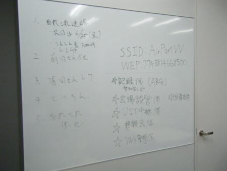 20100514210848