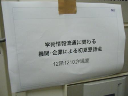 20100521155355