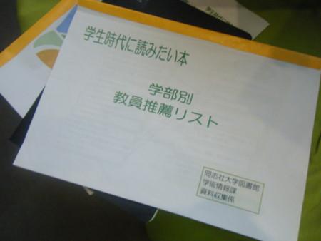 20100626024236