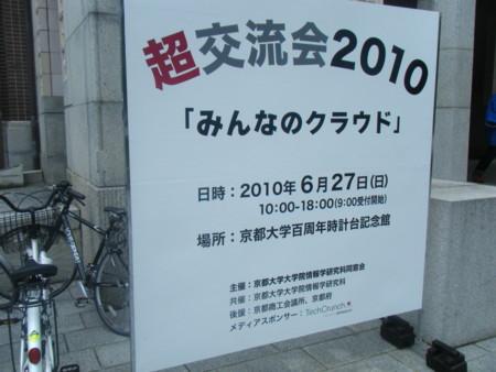 20100627114024