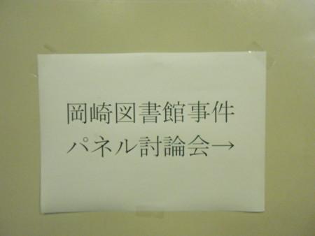 f:id:arg:20101002174018j:image:w300