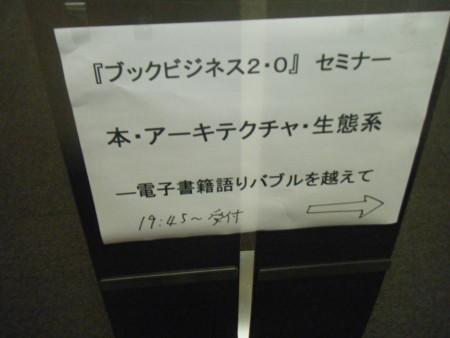20101027232305