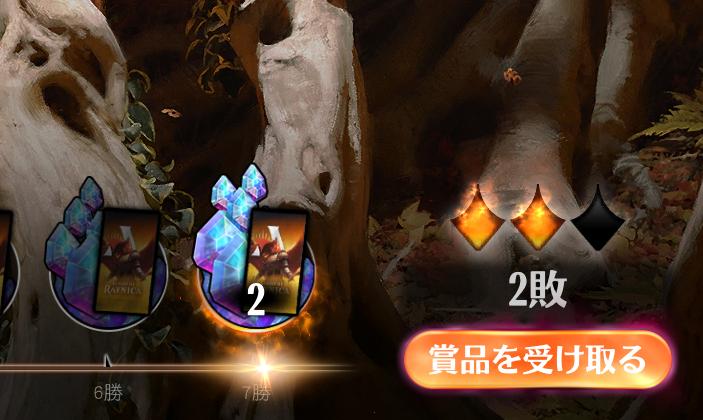 f:id:argus-battle-net:20190216132220p:plain