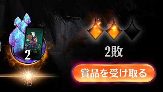 f:id:argus-battle-net:20190512131841p:plain