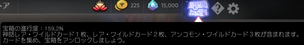 f:id:argus-battle-net:20190630162737p:plain