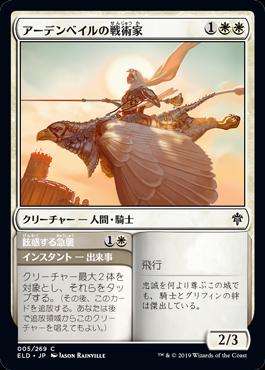 f:id:argus-battle-net:20190925201749p:plain