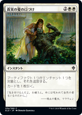 f:id:argus-battle-net:20190925205027p:plain