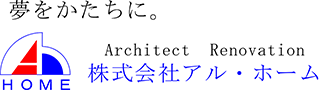 f:id:arhome:20200116112645p:plain