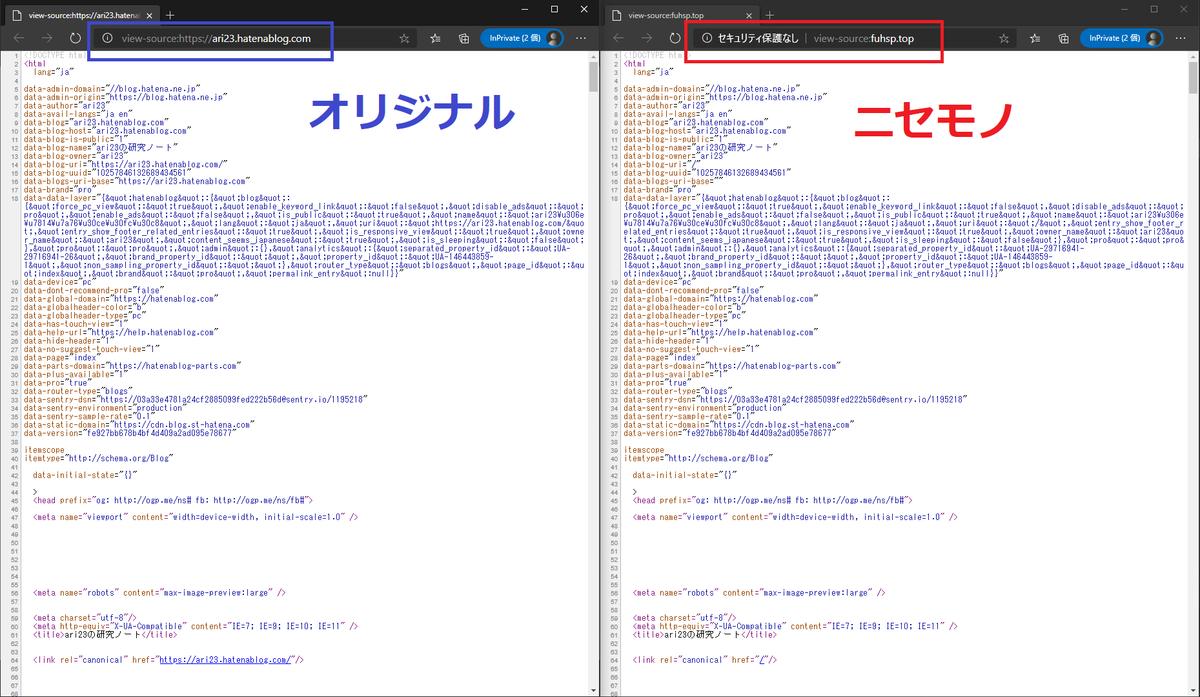 比較ソースコード