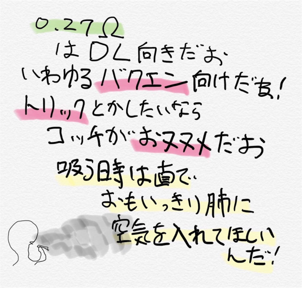 f:id:ari46497:20181113023640j:image
