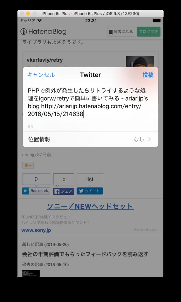 f:id:ariarijp:20160621233543p:plain