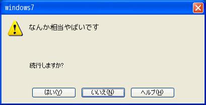 f:id:arice403s6c7:20130312200621p:image:w360