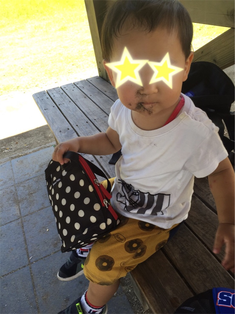 f:id:ariel-acchan0114:20170922143741j:image