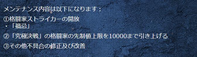 f:id:aries-kof:20200730213551p:plain
