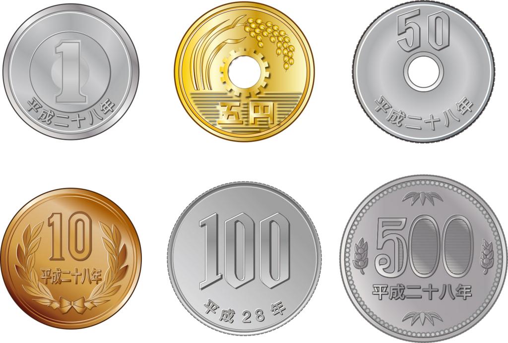 #地方のボロ家で田舎暮らし◇雑記BLOG   昭和万歳!プレミア硬貨をヤフオクで売る!
