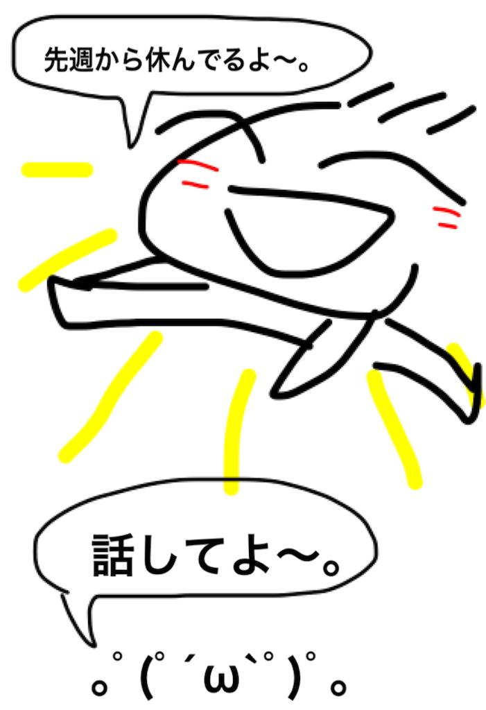 f:id:arigatai3939:20170622225617p:image