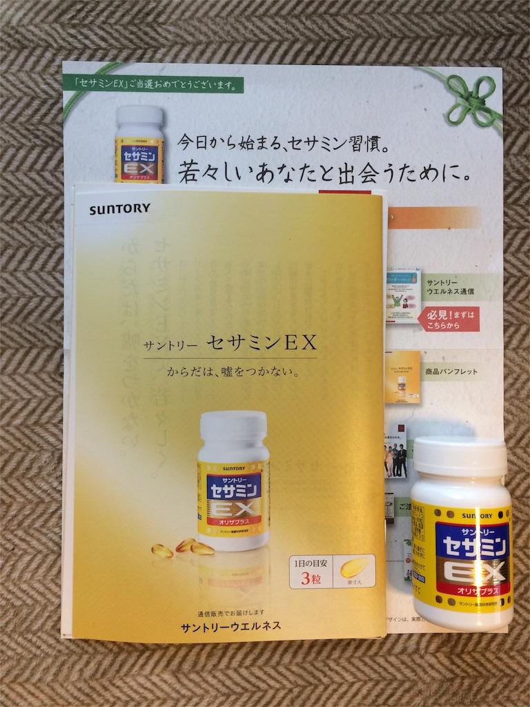 http://cdn-ak.f.st-hatena.com/images/fotolife/a/arigatai3939/20170627/20170627053014.jpg