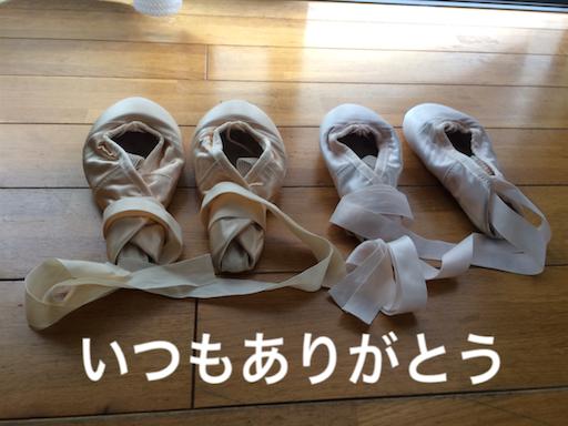http://cdn-ak.f.st-hatena.com/images/fotolife/a/arigatai3939/20170627/20170627130023.png