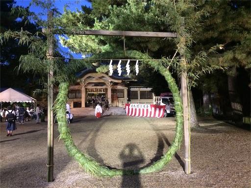 f:id:arigatai3939:20170630215459j:image