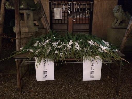 f:id:arigatai3939:20170630220133j:image