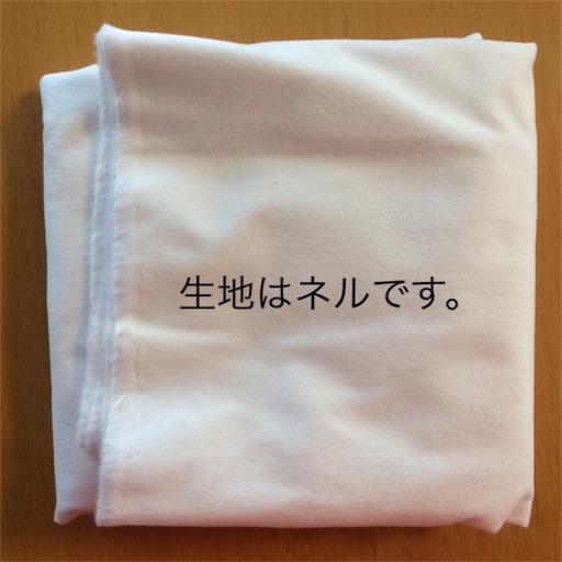 http://cdn-ak.f.st-hatena.com/images/fotolife/a/arigatai3939/20170724/20170724183221.jpg