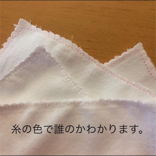 http://cdn-ak.f.st-hatena.com/images/fotolife/a/arigatai3939/20170724/20170724183755.jpg
