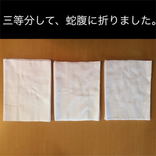 http://cdn-ak.f.st-hatena.com/images/fotolife/a/arigatai3939/20170724/20170724184120.jpg