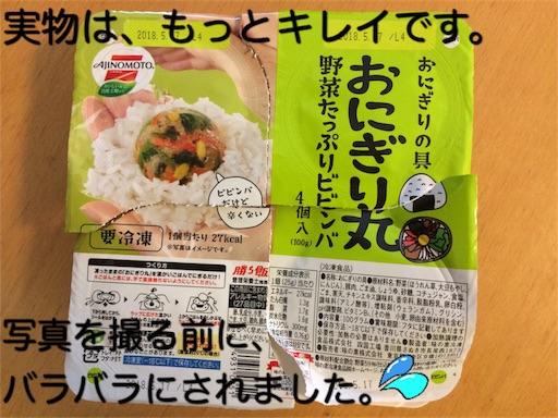 http://cdn-ak.f.st-hatena.com/images/fotolife/a/arigatai3939/20170801/20170801084931.jpg